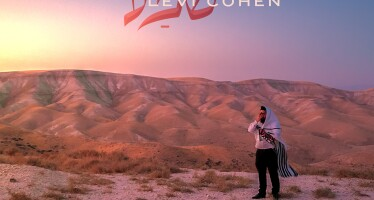 """Levi Cohen With A New Single: """"Shema"""""""