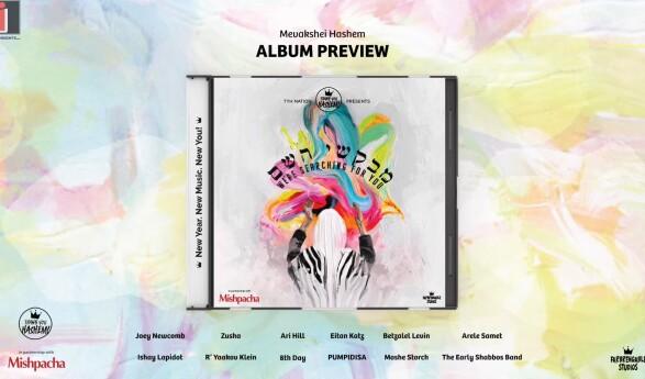 Mevakshei Hashem – TYH Nation [Album Preview]