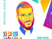 """Single Michael Azulay With A New Single """"Shema B'Kolah"""""""