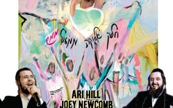 Chelek Elokai – Ari Hill & Joey Newcomb | TYH Nation [Official Audio]