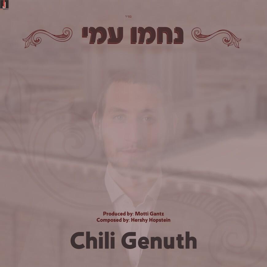 "Chili Genuth With A New Single: ""Nachmi Ami"""