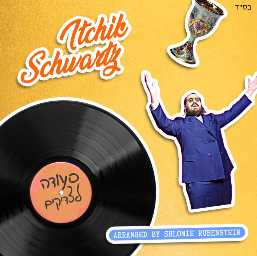 "Itchik Schwartz With A New Single: ""Seudah L'tzadikim"""
