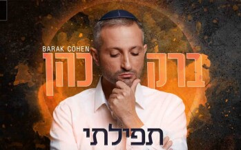 "Barak Cohen's New Single ""Tefilati"""