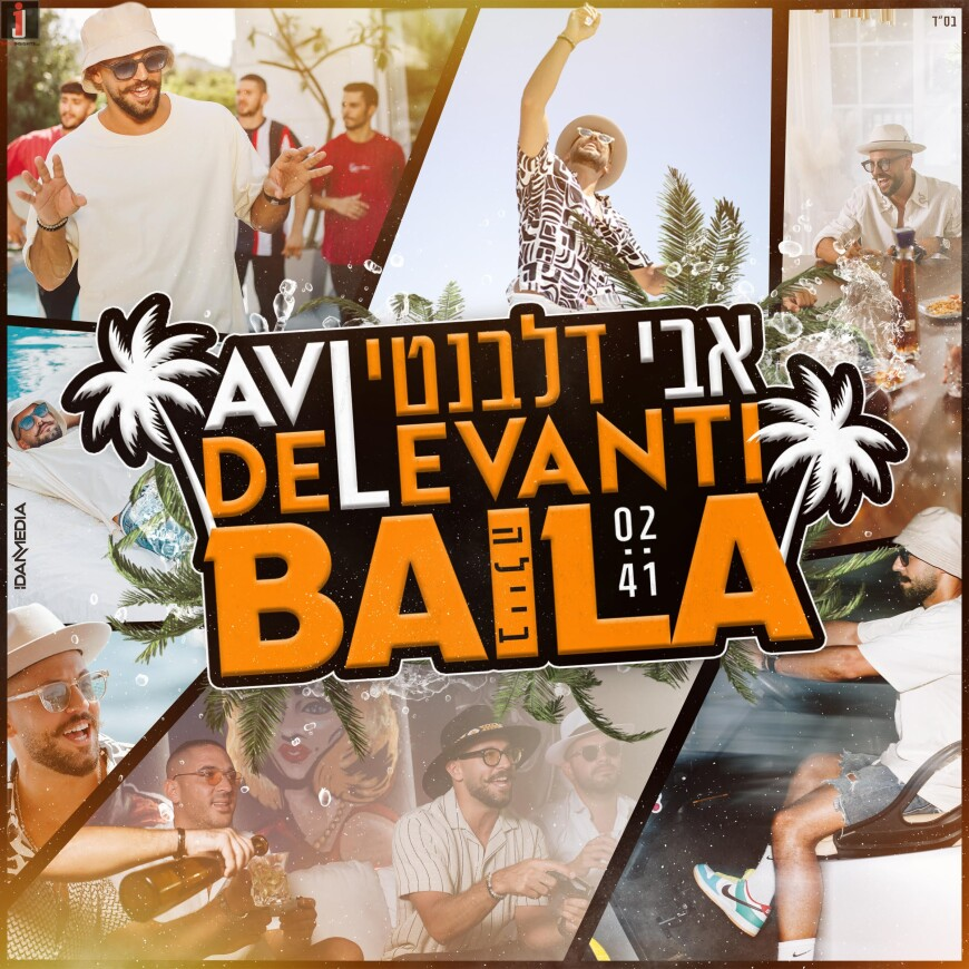 """From Miami To Israel: International Singer Avi Delevanti Releases His New Single/Music Video """"BAILA"""""""