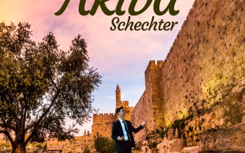 Yochi Briskman Presents: Akiva Schechter – V'omer Bayom Hahu [Official Music Video]