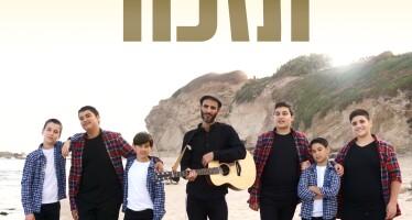 "Mishalot ft. Yossef Nativ – ""Tizkor"" | New Song & Video"
