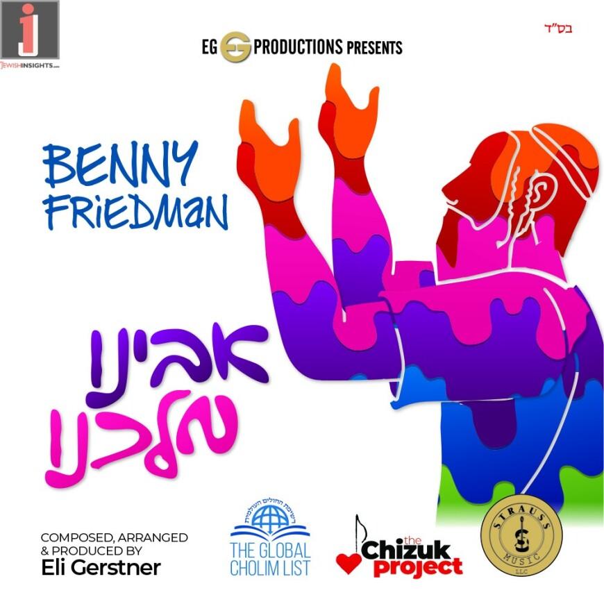 New Song From The Chizuk Project: Benny Friedman – Aveinu Malkeinu