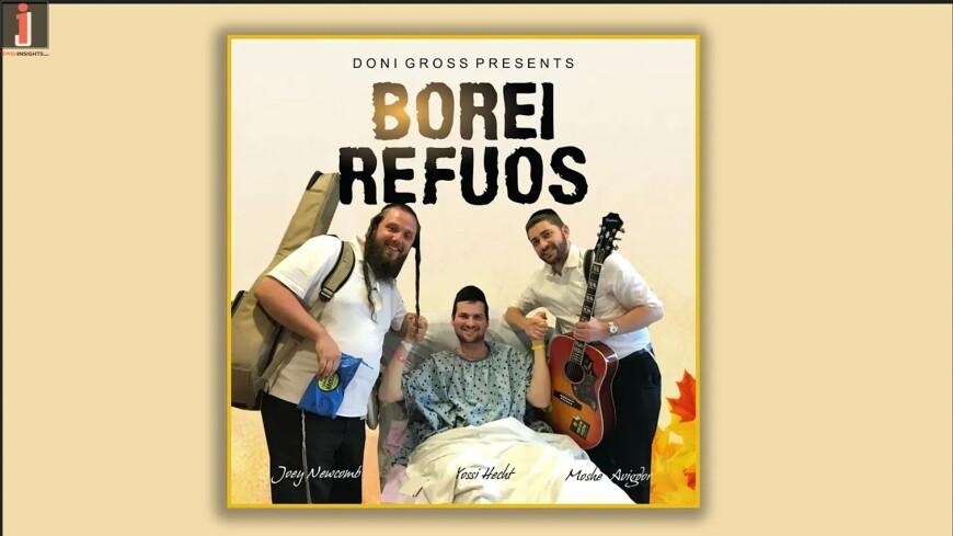 "Borei Refuos – Joey Newcomb, Moshe Avigdor, Yossi Hecht ""Asher to the Yatzar"""