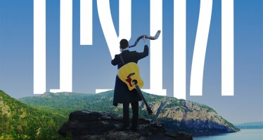 "Dudi Knopfler With A New Single ""Vekabtzeinu"" (Together)"