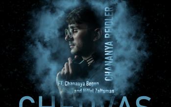 YTI Presents: CHEDVAS – Chananya Reidler ft. Hillel Saltzmen