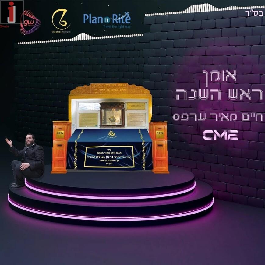 "CME & Lipa Brach With A New Single ""Uman Rosh Hashunah"" For Uman 2021"