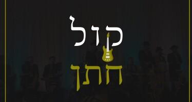 "Feivel Greenberg Releases New Energetic Single: ""Kol Choson"""