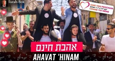 Torah Box Presents: Ahavat Chinam – All Star Cast