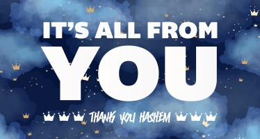 It's All From You | Betzalel | TYH Nation | Ain Od Milvado