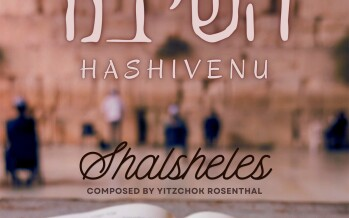 Shalsheles – Hashivenu [Official Audio]