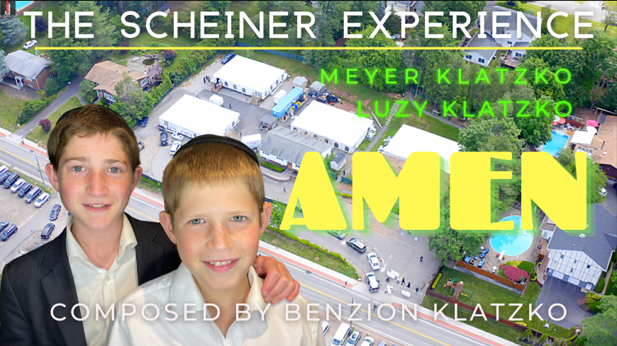 AMEN – The Scheiner Experience – Luzy and Meyer Klatzko – Composed by Benzion Klatzko