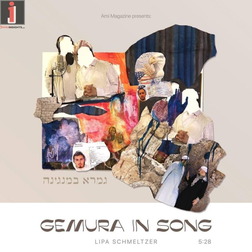 Lipa Schmeltzer – Gemura In Song (OFFICIAL MUSIC VIDEO)