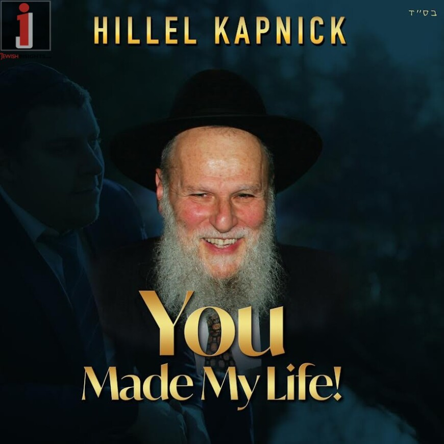 """New Song & Music Video from Hillel Kapnick – """"You Made My Life"""""""
