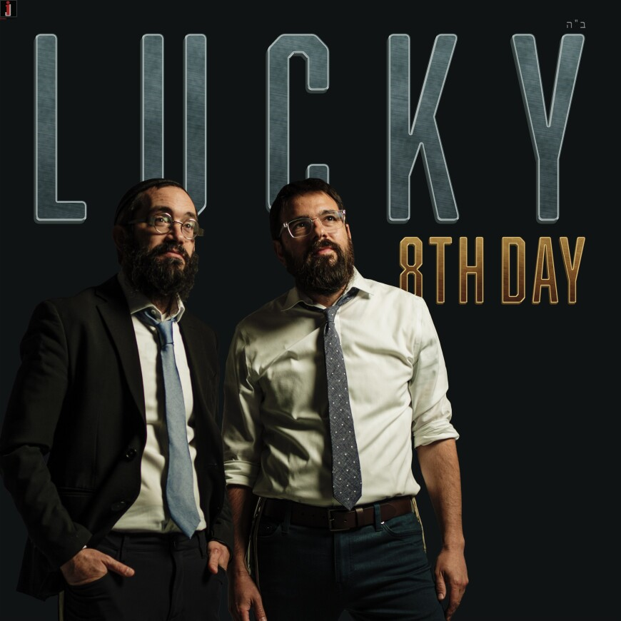 """8th Day Storm The Jewish Music World With Their 9th Album """"LUCKY"""""""
