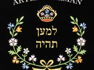 """Aryeh Spilman Releases A New Single In Honor of His Sons Bar Mitzvah """"Leeman"""""""