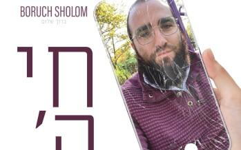 "Boruch Sholom Releases New Single ""Chai Hashem"""