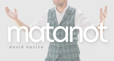 Dovid Haziza – Matanot [Official Music Video]