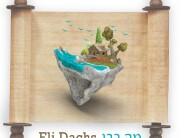 Eli Dachs – Ma Rabu