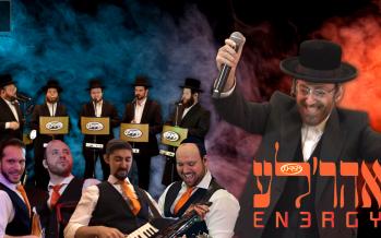 Dus Is En3rgy – ft. Ahrele Samet & Yedidim Choir