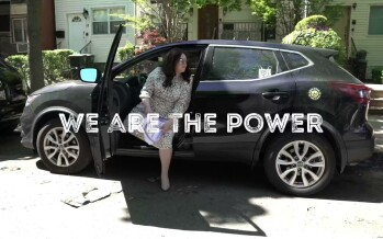 WE ARE THE POWER- Dobby Baum – Official Music Video