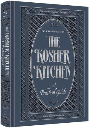 The kosher kitchen feuereisen edition a practical guide for Kashering dishwasher